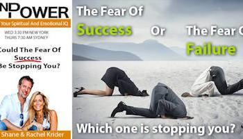 fear of success or failure